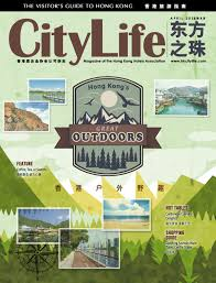 plats cuisin駸 en conserve citylife magazine april 2018 by citylife hk issuu