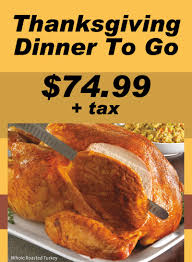 thanksgiving dinner to go golden corral lumberton