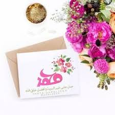 pretty printable floral greetings cards happy birthday cards