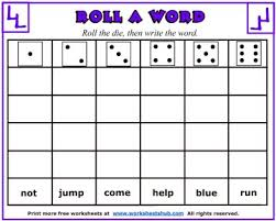 sight word worksheets roll a word