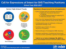 id s d o chambre b deped philippines deped calls for expressions of intent for