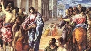 Christ Healing The Blind Artist El Greco Hotel El Greco In Mexico City