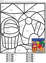 super teacher worksheets subtraction worksheets