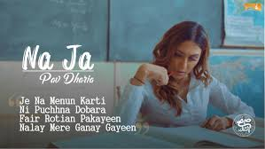 na na ja na ja mittran ton door pav dharia download mp3 song