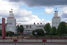 minsk tractor works wikipedia