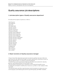 Certified Software Quality Engineer Qa Auditor Jobs Resume Cv Cover Letter