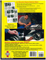 1999 2007 chevrolet gmc pick ups suvs repair manual espanol