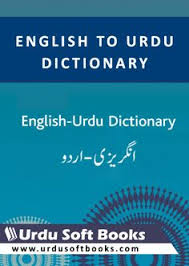 oxford english dictionary free download full version for android mobile oxford english dictionary free download full version for pc free