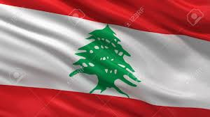 Old Lebanese Flag Flag Of Lebanon Waving In The Wind Stock Photo Picture And