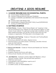 Job Resume Examples Objective by Lowes Resume Sample Resume For Your Job Application