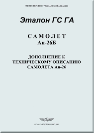 antonov an 26 aircraft supplement technical description manual