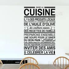stickers de cuisine vinyl mural cuisine beautiful dans la cuisine vinyl wall