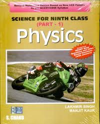 physics science for class 9 part 1 1st edition buy