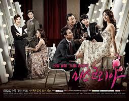 wedding dress korean 720p miss korea cantonese 韓國小姐 episode 23