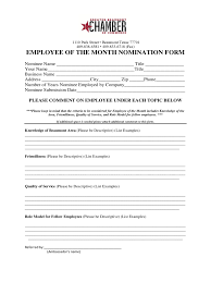 free employee of the month certificate template free award