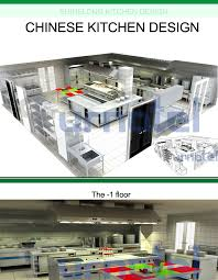 Chinese Restaurant Kitchen Design by Alibaba Manufacturer Directory Suppliers Manufacturers