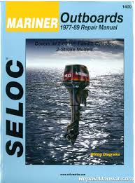 100 1997 mercury outboard service manual genuine mercury