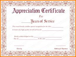 retirement certificate of appreciation template professional and