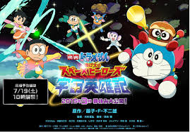 wallpaper doraemon the movie eiga doraemon the movie 2015 poster by doraemonbasil on deviantart