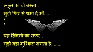 quotes images shayari shayari hi shayari images download dard ishq love zindagi yaadein