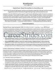 resume exles high education only disclaimer education administration sle resume nardellidesign com