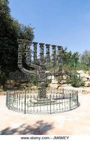 knesset menorah knesset menorah jerusalem israel stock photo royalty free image