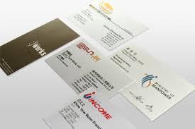 name card printing name cards printing namecard singapore