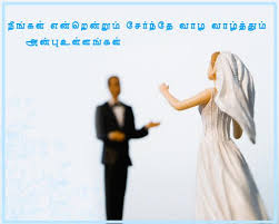 wedding wishes in tamil wedding wishes kavithai in tamil krkdvvioyg wedding wishes