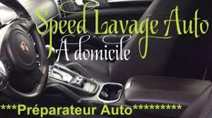 lavage siege auto lavage intérieur cuir speed lavage auto