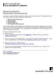 skills numerical tests percentage test assessment