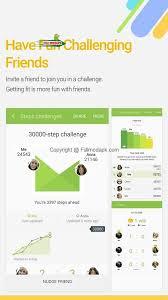 s health apk s health v5 4 1 0005 android apk