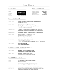 Skills On Resume Example by Resume Examples Personal Skills Augustais