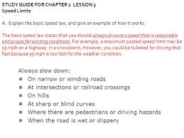 Speed Limit In Blind Intersection Chapter 2 Study Guide Answers Ppt Online Download
