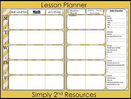 simply 2nd resources lesson plan template so excited to share