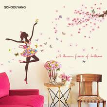 free shipping on wall stickers in home decor home u0026amp garden