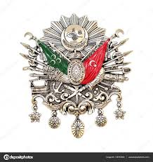 Ottoman Emblem Ottoman Empire Emblem Turkish Symbol Stock Photo