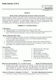 Samples Of Resumes For Medical Assistant by Application Letter For Technician Position Job Resume Templates