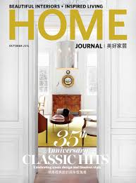 Home Journal Interior Design by Press U2014 Assembly Design