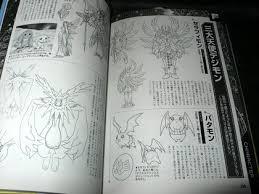 memorial book digimon series memorial book otaku