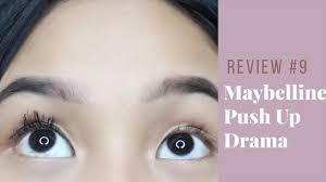 Maskara Yg Bagus review 9 maybelline push up drama mascara indonesia