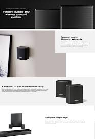 home theater wireless speakers scan bose virtually invisible 300 black wireless surround