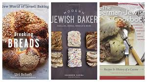 What Is A Good Hostess Gift by Rosh Hashanah Gift Guide My Jewish Learning