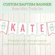 personalized lds baptism printable pennant banner rose mint