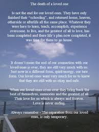 Comforting Words For Someone Who Has Lost A Loved One Get Over Loss Of A Love One The Death Of A Loved One