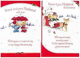 Merry Christmas Greetings Words Merry Christmas To Niece U0026 Husband Cute Greeting Card Words Xmas