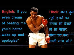 muhammad ali brief biography 7 most inspiring quotes by boxer muhammad ali in hindi and english