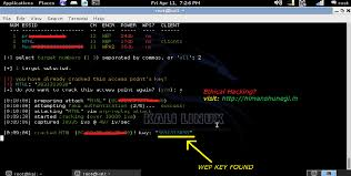 wifi cracker android how to hack wifi password wep wpa and wpa2 networks