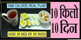 how to lose weight fast 10kg in 10 days how to lose weight 1kg
