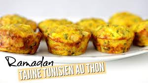 recette cuisine facile rapide recette ramadan tajine tunisien facile rapide