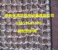 china balcony safety net china balcony safety net shopping guide